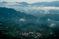 Landscape El Salvador - CoffeeInside